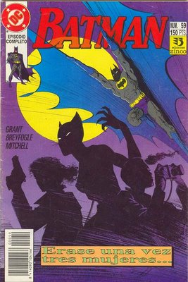 Batman Vol.II, #59