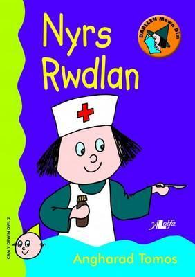 Nyrs Rwdlan (Cyfres ...