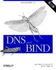 DNS & BIND 第三版