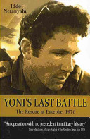 Yoni's Last Battle