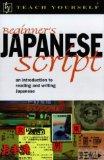 Beginner's Japanese ...