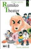 Rumiko Theater 02