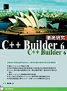C++ Builder 6 徹底研究