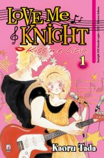 Love Me Knight 1