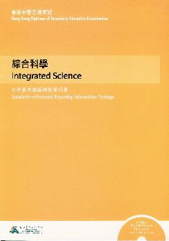 香港中學文憑考試綜合科學科水平參照成績匯報資料套 Standards-referenced Reporting Information Package for the HKDSE Integrated Science Examination