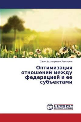 """Optimizatsiya otnosheniy mezhdu federatsiey i ee sub""""ektami"""