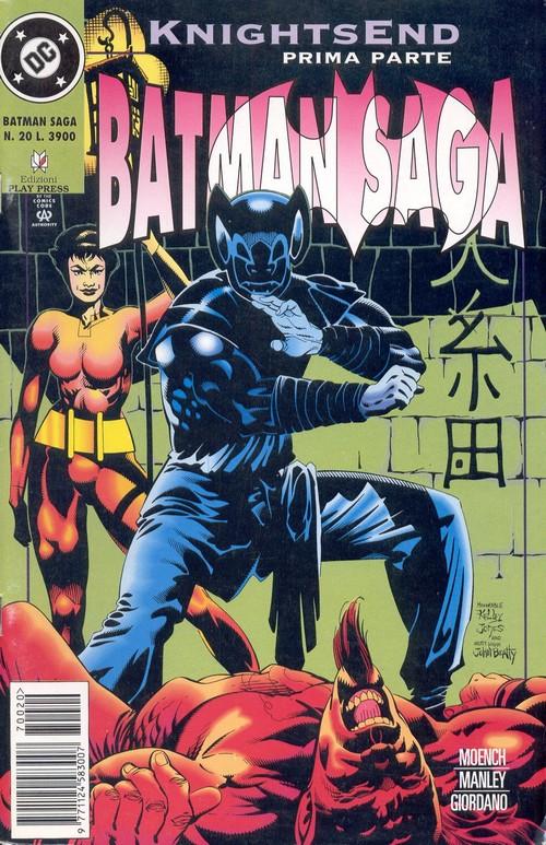 Batman Saga #20