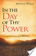 In the Day of Thy Power