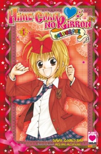 Hime-chan no Ribbon Colourful vol. 1