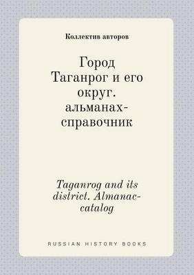 Taganrog and Its District. Almanac-Catalog