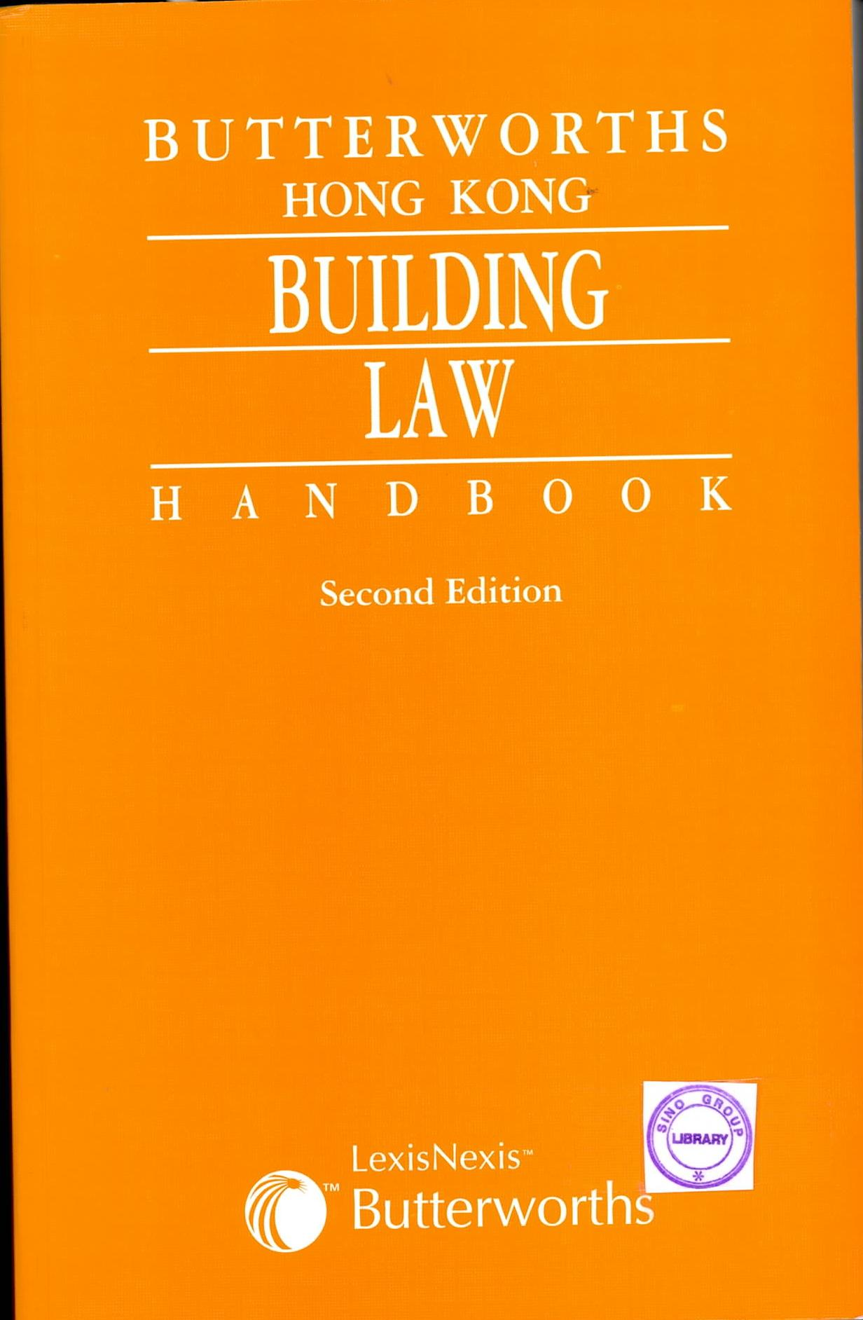 Butterworths HK Building Law Handbook . 2ed; PB