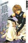 Saiyuki Vol. 5