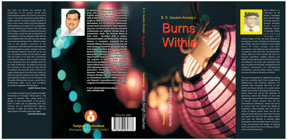 Burns Within