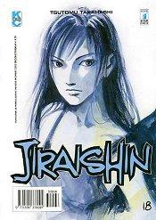 Jiraishin vol.18