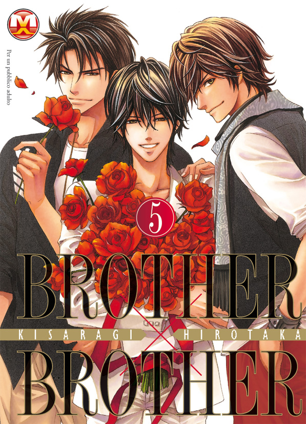 Brother x Brother vol. 5