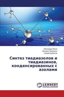 Sintez tiadiazolov i tiadiazinov, kondensirovannykh s azolami