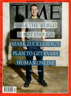 TIME 2014 Dec.15