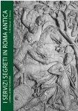 Servizi segreti in Roma antica