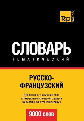 Russko-frantsuzskij ...