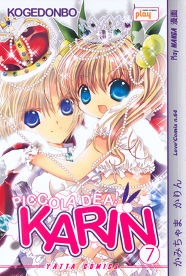 Karin piccola dea vo...