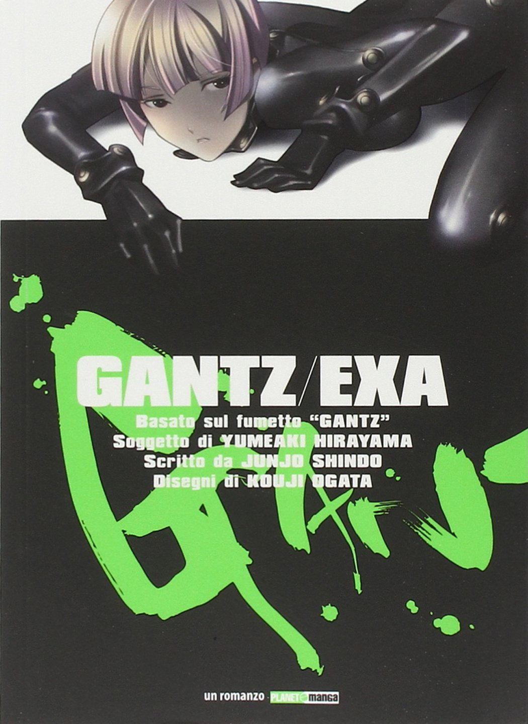 Gantz/Exa