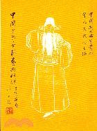 中國古典喜劇藝術初探