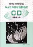 Minna No Nihongo 2 Cds X4