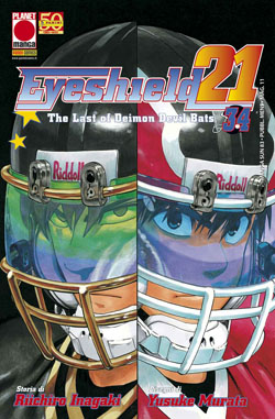 Eyeshield 21 Vol. 34