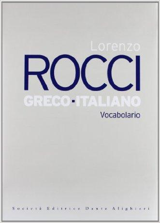 Il Rocci. Con starter edition