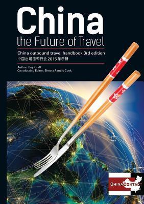 China, the Future of Travel