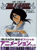 BLEACH-OFFICIAL ANIMATION BOOK VIBEs.