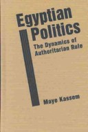 Egyptian Politics