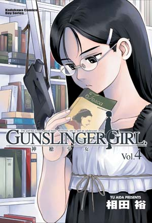 GUNSLINGER GIRL 神槍少女 4