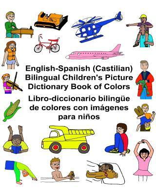 English-spanish Castilian Bilingual Children's Picture Dictionary