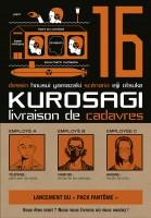 Kurosagi: livraison de cadavres, Tome 16