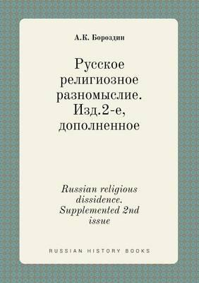 Russian Religious Dissidence. Supplemented 2nd Issue