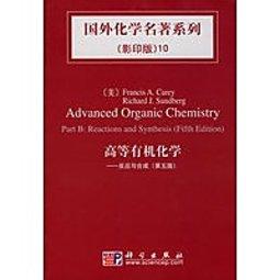 Advanced Organic Chemistry, Part B