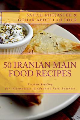 Persian Reading