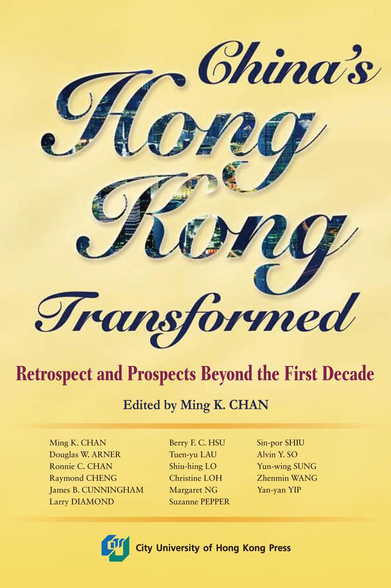 China's Hong Kong Transformed
