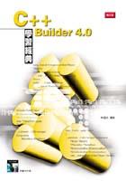 C++ Builder 4.0學習經典