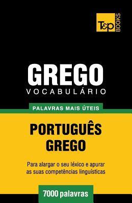 Vocabulário Português-Grego - 7000 palavras mais úteis