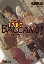 バッカーノ! 170...