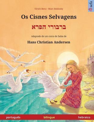 Os Cisnes Selvagens – Varvoi hapere. Livro infantil bilingue adaptado de um conto de fadas de Hans Christian Andersen (português – hebraico)