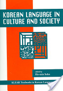 Korean Language in Culture And Society