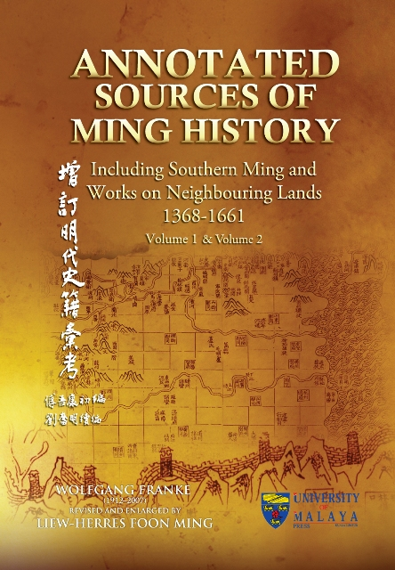 Annotated Sources of Ming History