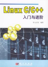 Linux C