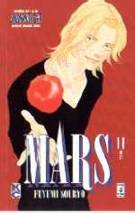 Mars vol. 11