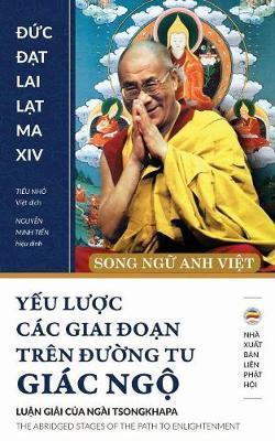 Yeu luoc cac giai doan tren duong tu giac ngo (song ngu Anh Viet)