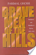 Brave Men of the Hills