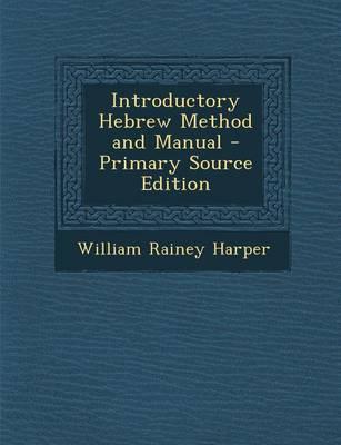 Introductory Hebrew ...